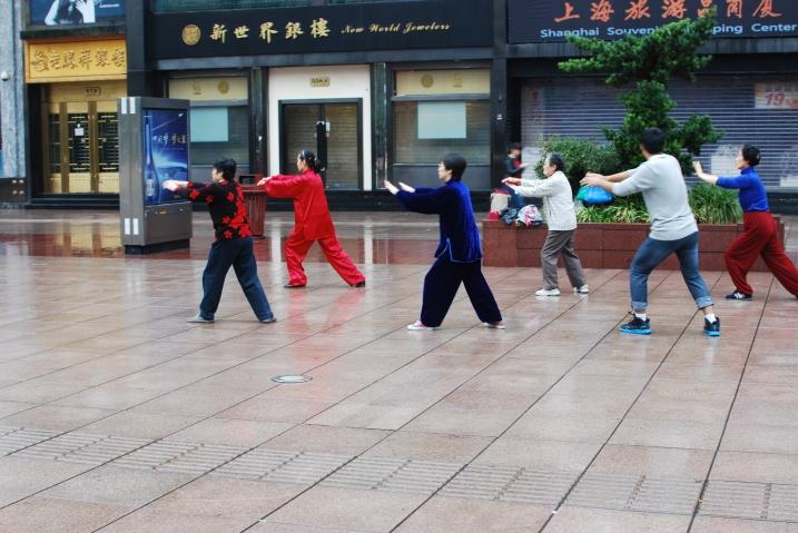 Nanjing Exercise